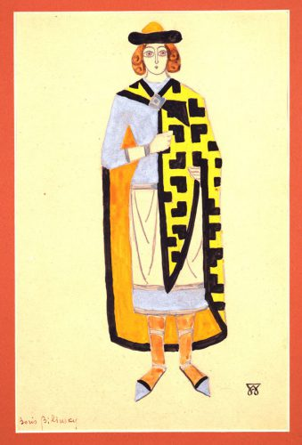 Boris Konstantinovich Bilinsky - Costume for Natalie Lissenko