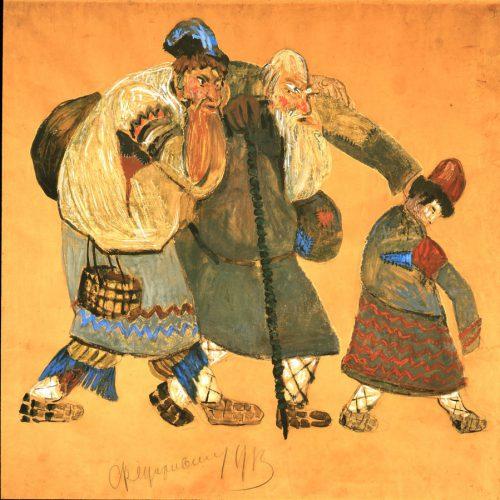 Fedor Fedorovich Fedorovsky - Costume Sketch