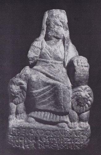 Late Roman Work - Mater Matuta' - Blue-grey marble