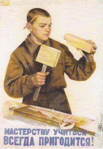 Sofia Matveevna Nizovaja - c.a 1950 - An Apprenticeship Always Comes Useful! - Oil on paper