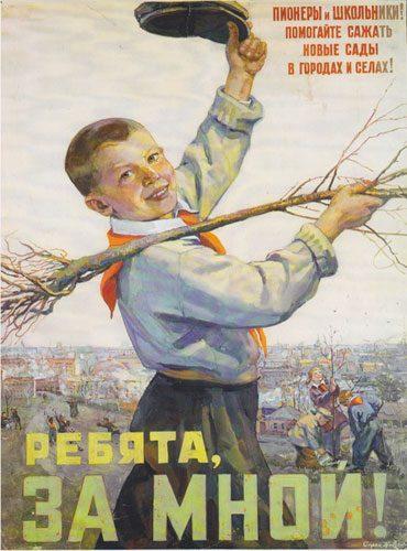 Sofia Matveevna Nizovaja - c.a 1950 - Pioneers and Schoolchildren! Help to plant... - Oil on paper